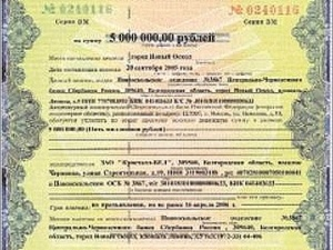 Волинські податківці арештували векселі на суму 4,7 мільярда гривень