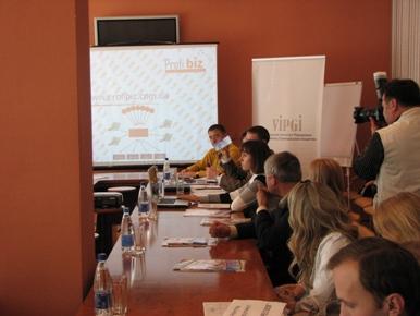 У Луцьку об'єдналися 53 компанії
