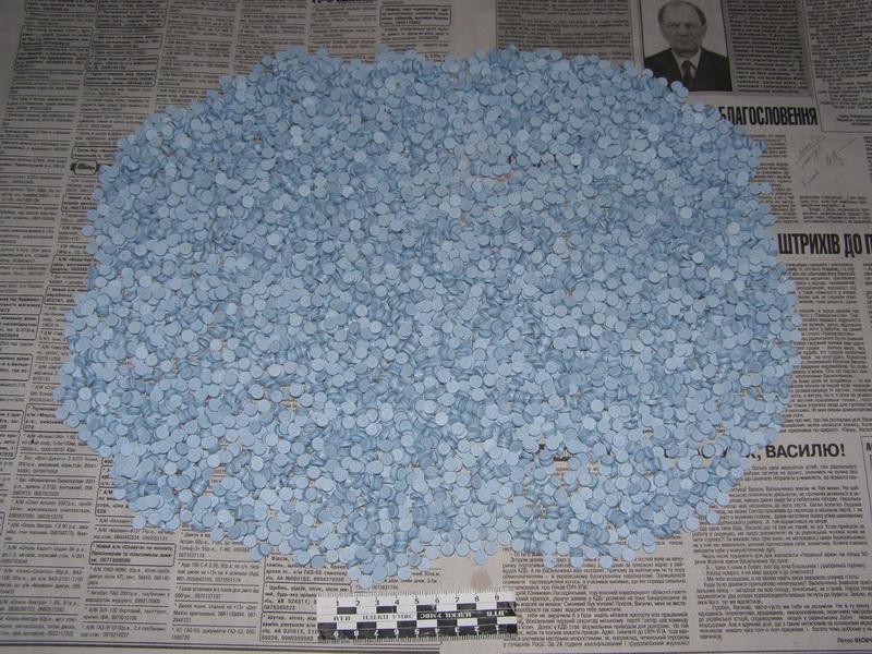 На Волині затримано контрабанду наркотиків на суму більше 800 тисяч гривень