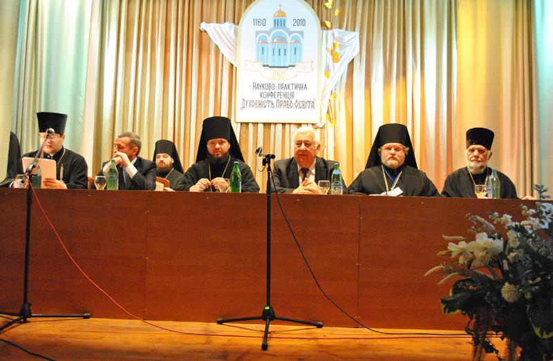 У Володимирі відбулась конференція, привячена взаємодії держави і церкви
