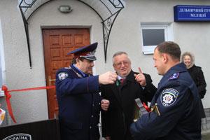 В Шацькому районі відкрили Будинок шерифа