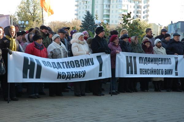Підприємці Волині влаштували акцію протесту