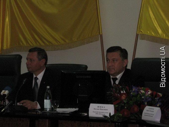 Лучанам офіційно представили мера та депутатів