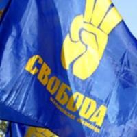 «Свободівці» влаштували бойкот на сесії Луцької районної ради