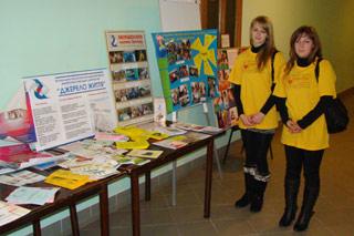 У Луцьку пройшов перший Форум громадських організацій