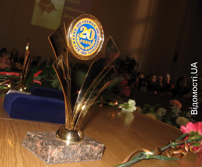 Державна служба зайнятості відсвяткувала своє 20-річчя