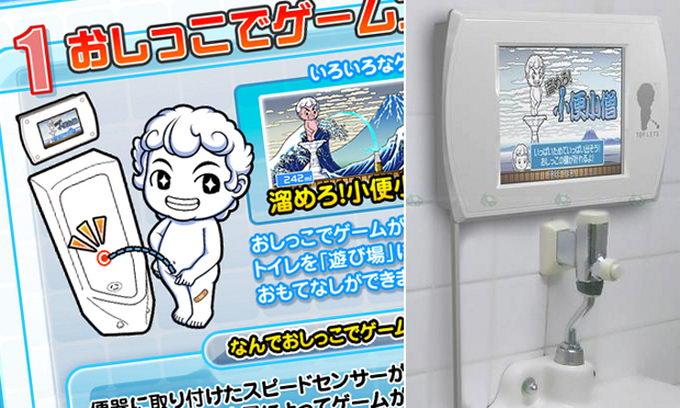В Японії виготовляють пісуари з відеоіграми. ВІДЕО