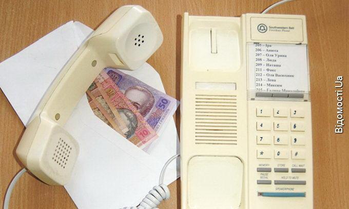 Лучан змушують авансом платити за телефон