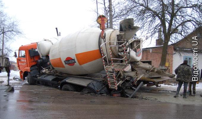 У Луцьку провалився «КамАЗ» з бетоном. ФОТО