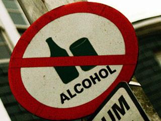 Лучанам не продаватимуть спиртне уночі