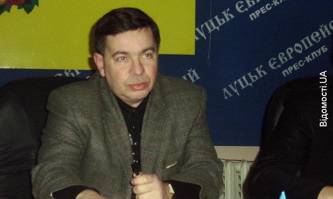У Луцьку говорили про об'єднання опозиції