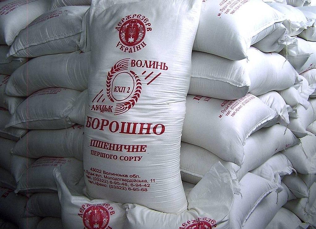 Волинським бюджетним установам кілограм борошна продадуть за 2,2 грн.