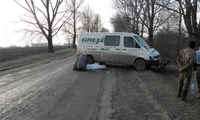 Двоє неповнолітніх скутеристів загинули у ДТП