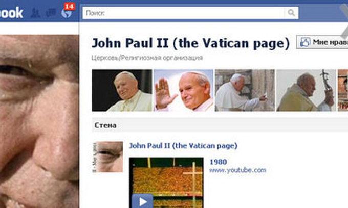 Папа Римський з'явився на Facebook