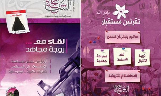 Журнал «Аль-Каїди» дає поради, як вийти заміж за смертника