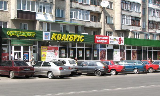 Рух по проспекту Грушевського перекриють через футбол