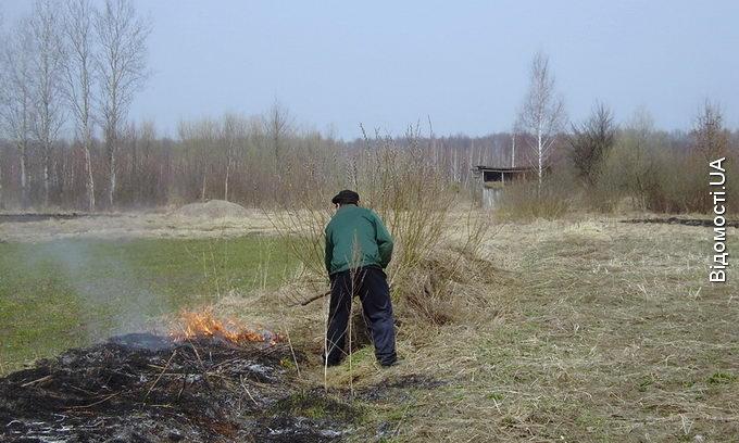 Палять траву — горять будинки