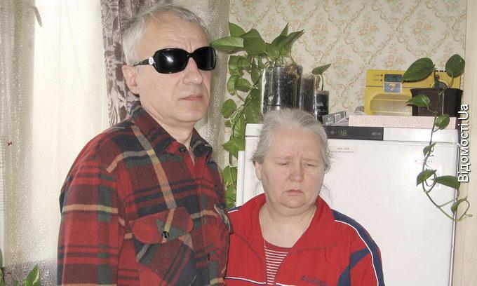Сліпе луцьке подружжя більше п'яти років добивається власного житла