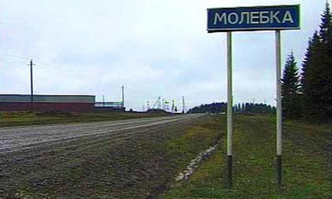 Росіяни встановлять сосновий пам'ятник прибульцям