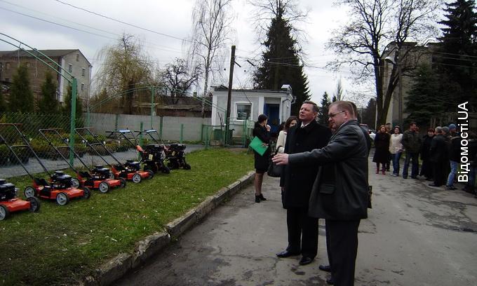 «Зеленому господарству» подарували техніки на 60 тисяч