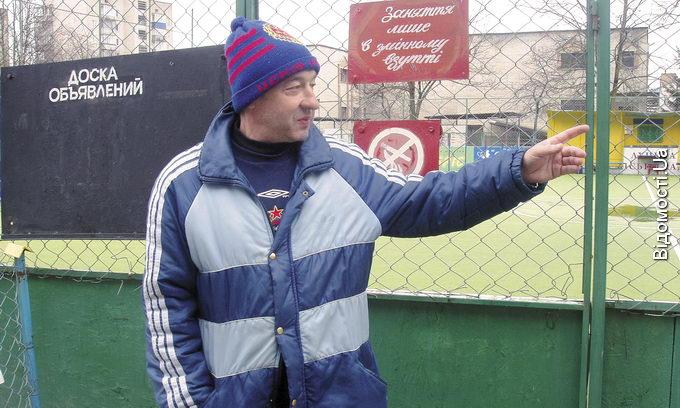 Депутата міськради звинувачують у привласненні спортивного майданчика