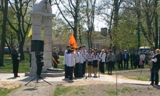 У Володимирі-Волинському відкрили пам'ятник «Пам'ятай Чорнобиль»