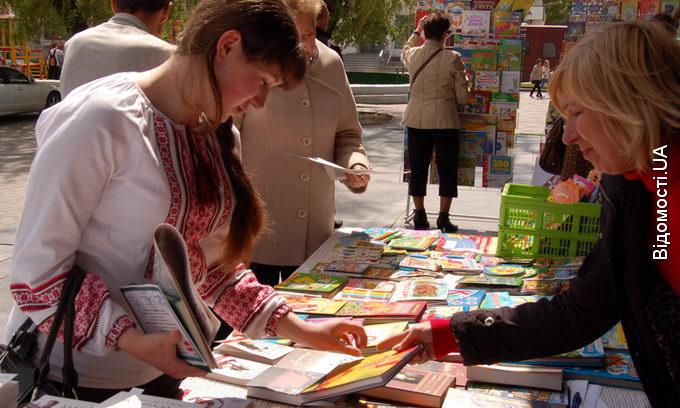 У Луцьку стартувала щорічна книжкова виставка