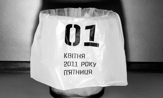 Український дизайнер виграв «золото» за кращі пакети для сміття