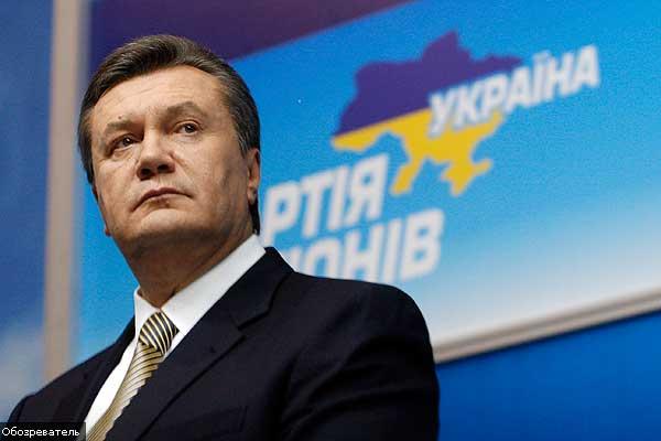 Прокуратура з'ясує, кому потрібні портрети Януковича у школах