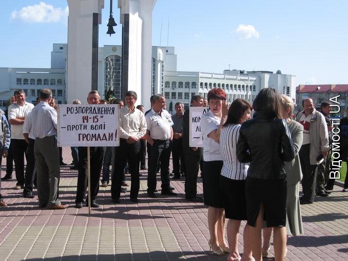 Депутати голосували за порядок денний, а насправді — ліквідували «Волиньагроліс»