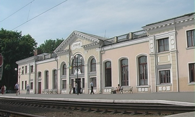 Луцький вокзал очистять від біг-бордів і зроблять туалети в приміщенні
