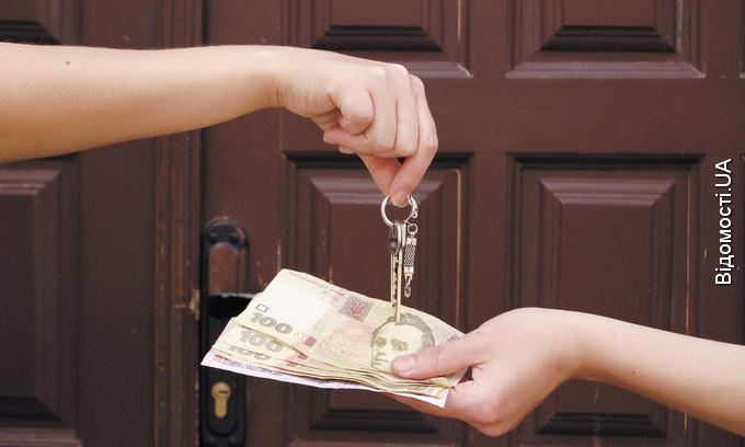 Найдешевша квартира обійдеться наймачеві у 800 гривень на місяць