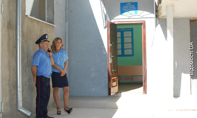 У Луцьку відкрили відновлений дільничний пункт міліції
