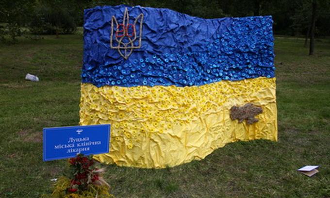 У Луцьку відзначили День Державного Прапора України