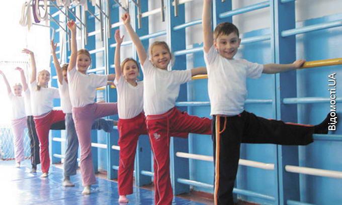 42% волинських школярів на фізкультурі займаються у спецгрупах