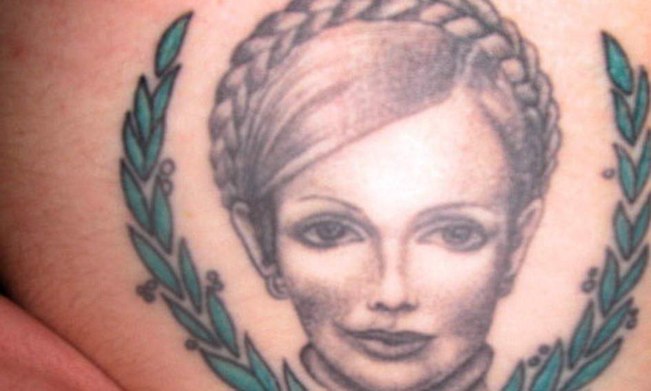 В'язень зробив татуювання на честь Тимошенко