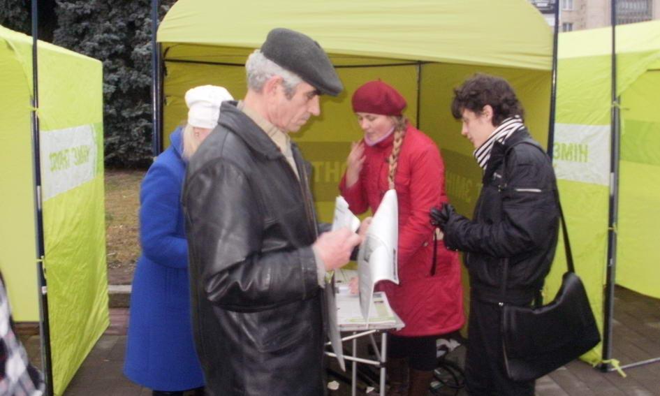 На Волині зібрали 38 тисяч підписів проти Януковича