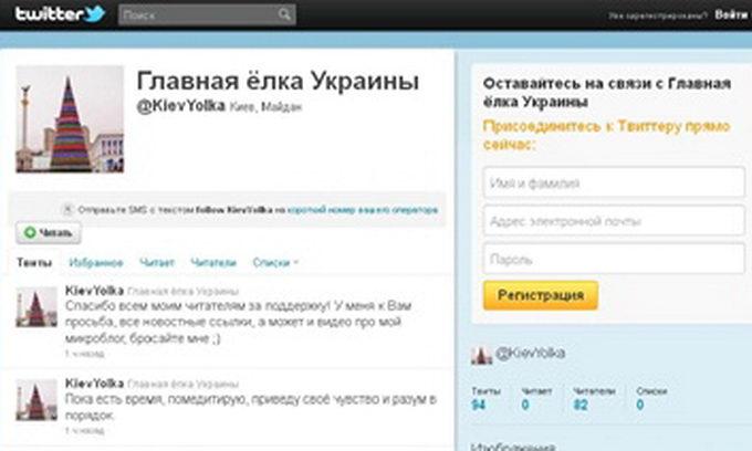 У головної ялинки України з'явився мікроблог в Twitter
