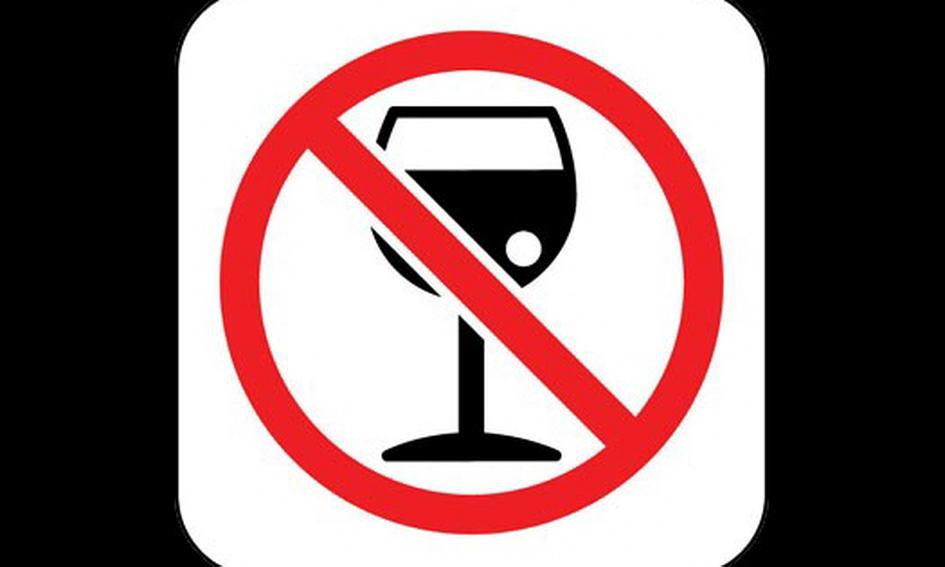 У Луцьку в новорічну ніч алкоголь не продаватимуть
