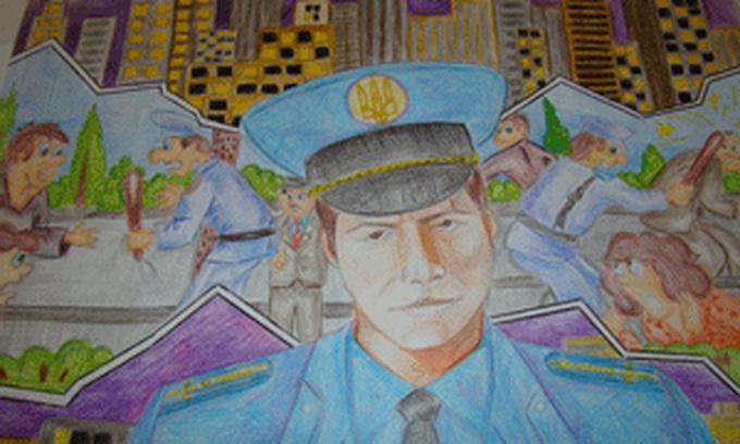 Нагороджено переможців обласного конкурсу малюнка «Міліція очима дітей»