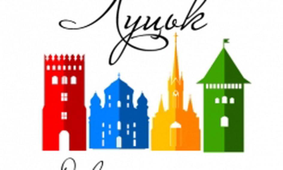 Визначили 10 найкращих проектів логотипу Луцька