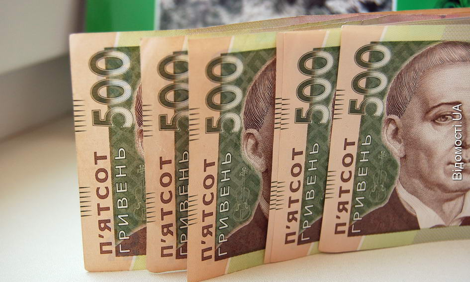 Волинь у 2011 році перевиконала план доходів до державного бюджету