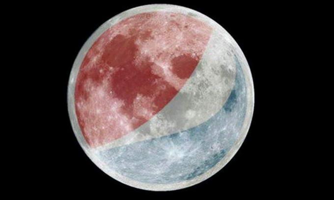 Іранці купилися на розіграш від Pepsi: півночі виглядали логотип компанії на Місяці