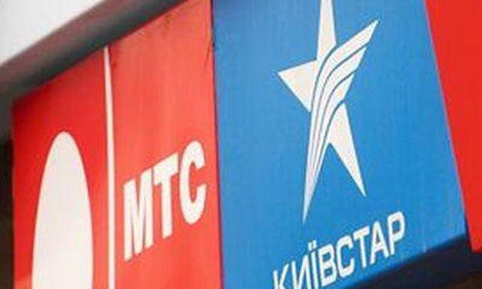 АМКУ змусить «Київстар» та «МТС» знизити тарифи на розмови