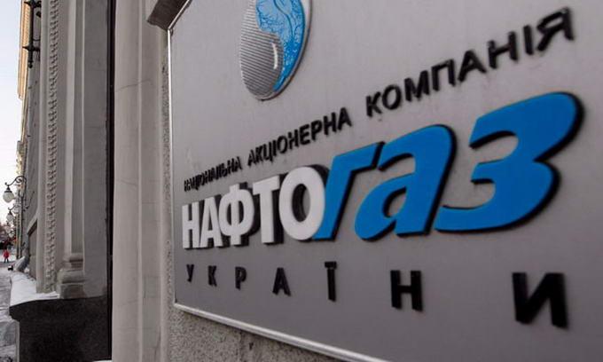 ЗМІ: Уряд планує продати «Нафтогаз» олігархам