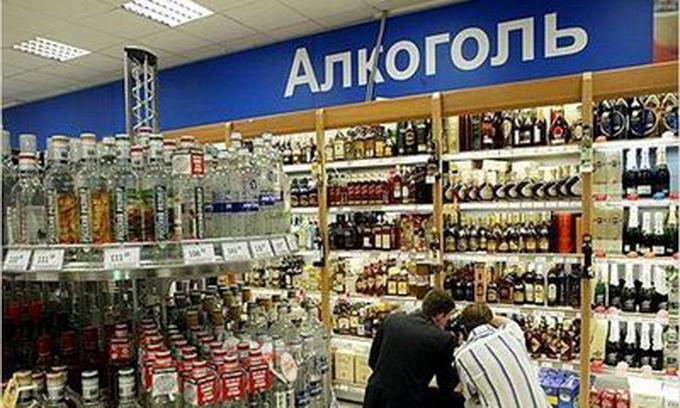 Ціни на алкогольну продукцію будуть підвищувати