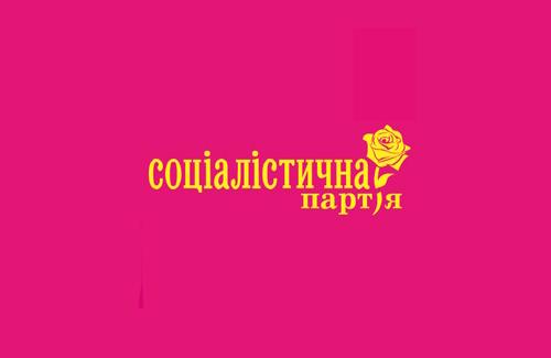 У Луцьку обікрали офіс Соціалістичної партії