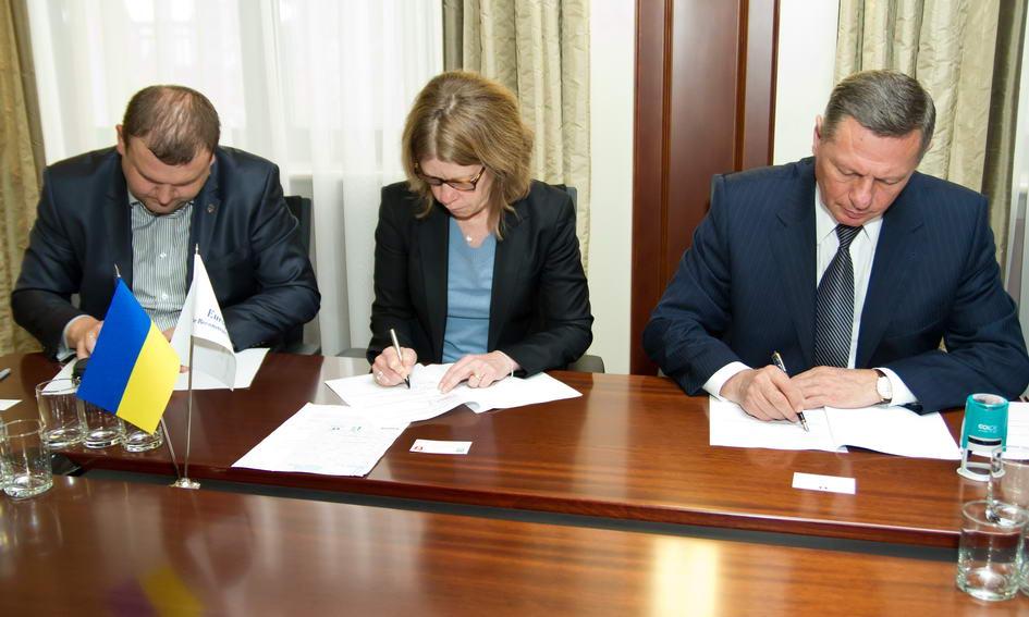 ЄБРР допоможе Луцьку модернізувати систему центрального опалення міста