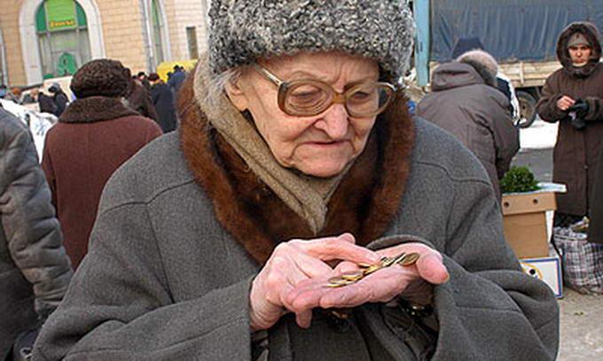 Експерти: Щоб забезпечити собі безбідну старість, потрібно відкласти 8 річних зарплат