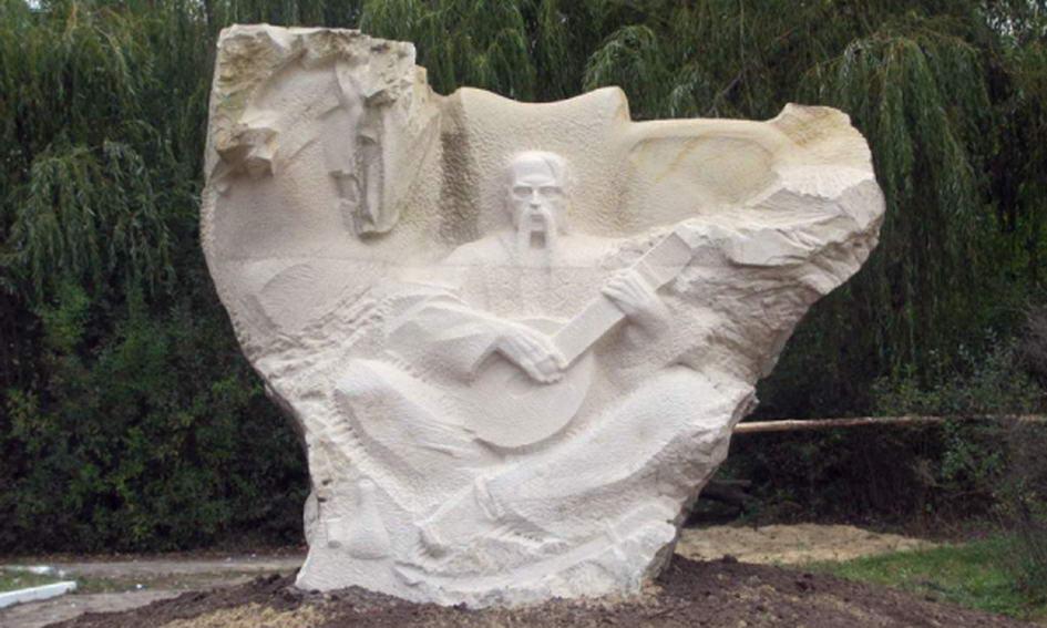 У музеї-скансені в Рокинях встановили пам'ятник козаку Мамаю